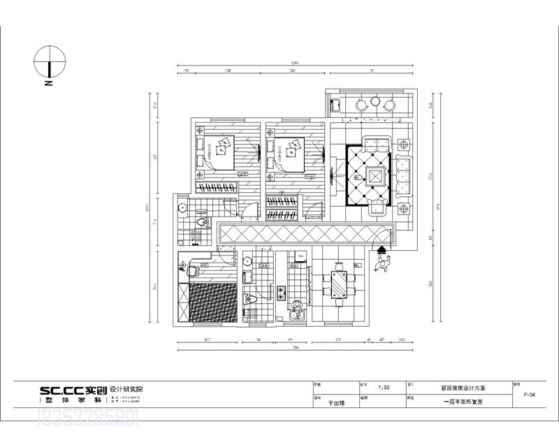 翠海宜居 实创装饰 户型图图片来自实创装饰集团青岛公司在翠海宜居145平+地下户型装修的分享