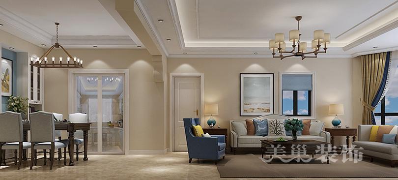 四居室装修 美式风格 客厅图片来自河南美巢装饰在郑州阿卡迪亚160平四室美式装修的分享