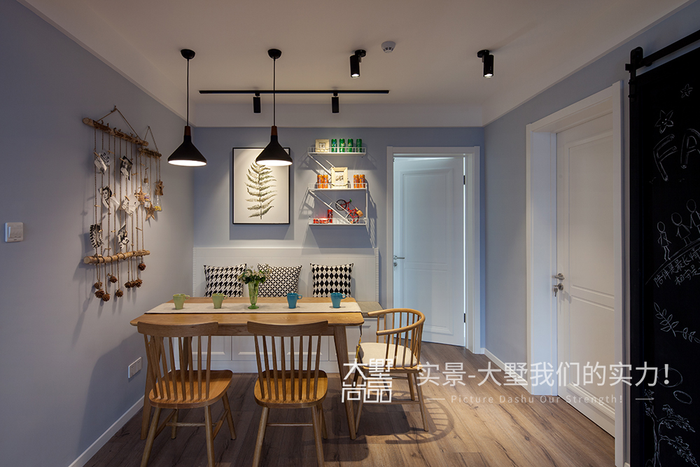 餐厅图片来自大墅尚品-由伟壮设计在清爽北欧公寓·初夏的海风的分享