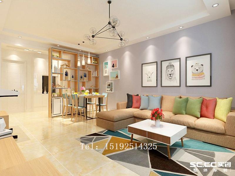 二居 简约 实创 青岛 二手房 老房 翻新 客厅图片来自快乐彩在青岛老房子改造95平二居室装修的分享