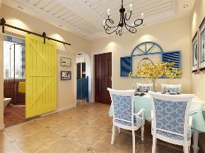 二居 地中海 蘭园 餐厅图片来自阳光力天装饰在蘭园-63.84㎡-地中海风格的分享