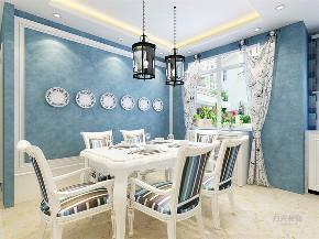 地中海 二居 收纳 小资 餐厅图片来自阳光放扉er在力天装饰- 远洋城--地中海的分享