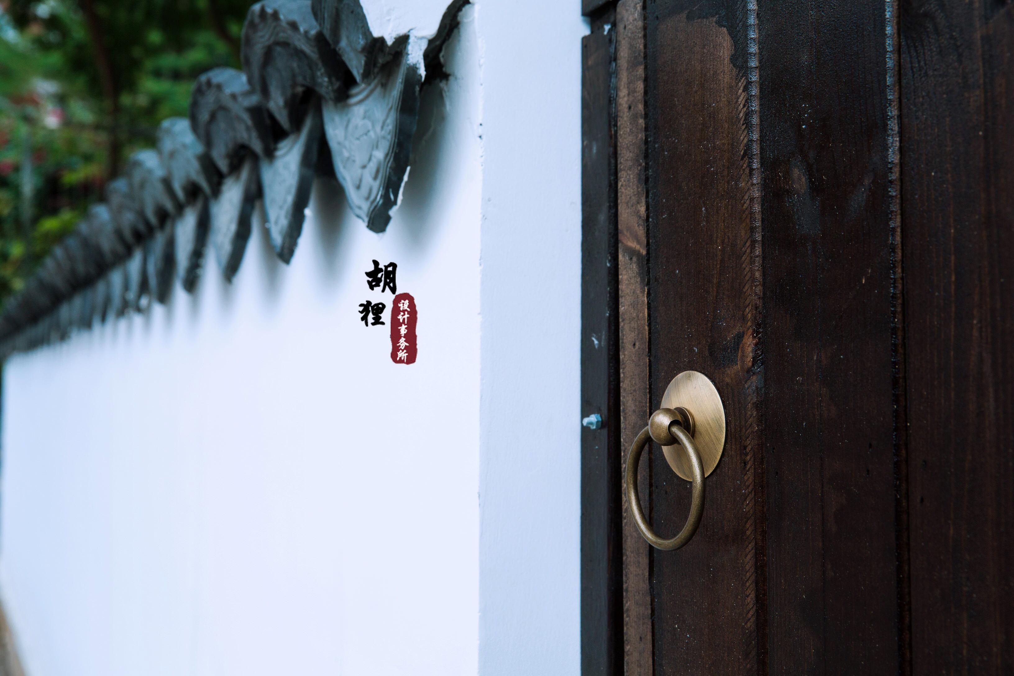 江南风 其他图片来自设计师胡狸在此心安处的分享