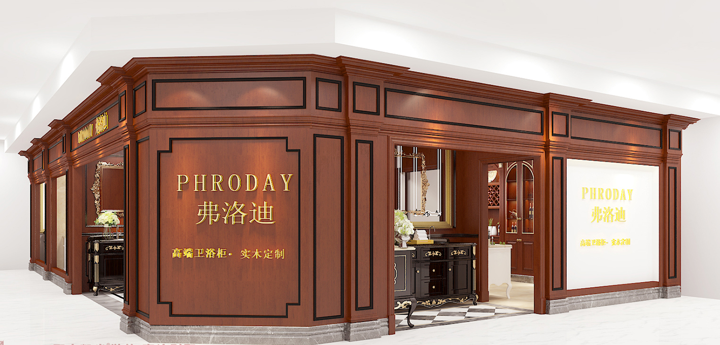混搭 白领 小资 其他图片来自圣奇凯尚室内设计工作室在高端卫浴柜弗洛迪展厅设计二的分享
