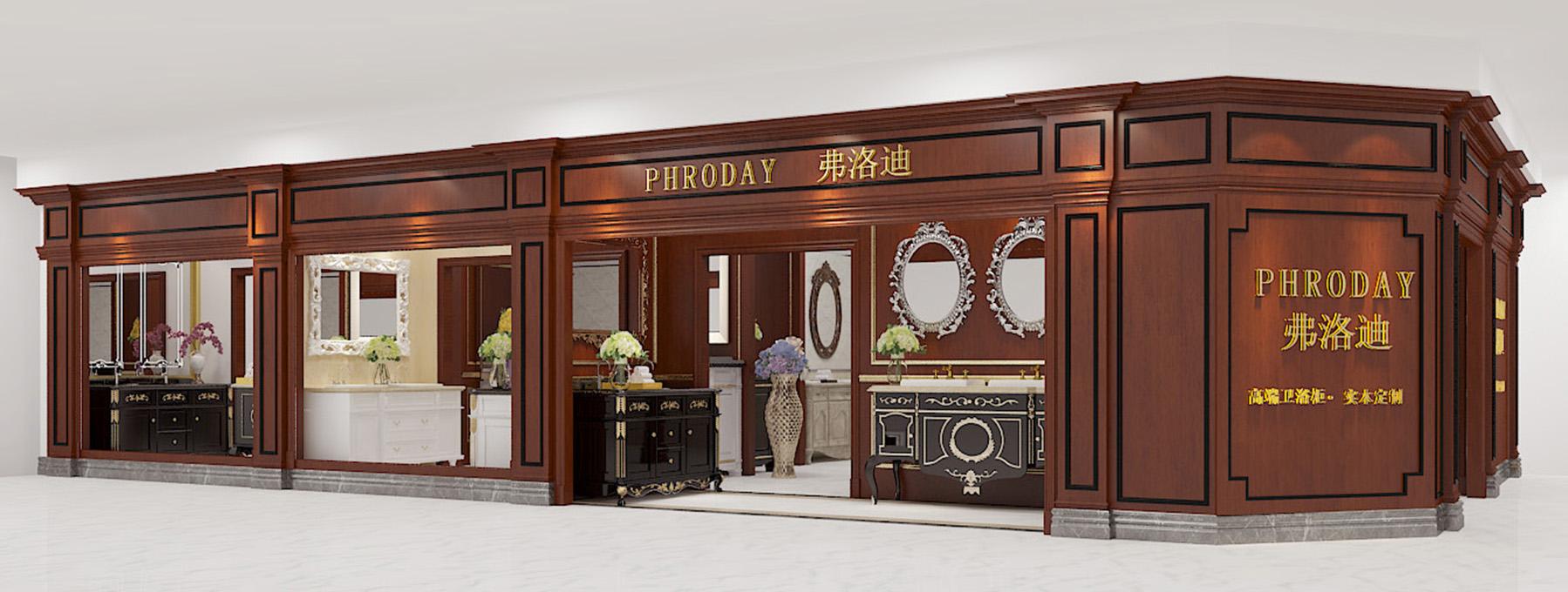 混搭 白领 小资 衣帽间图片来自圣奇凯尚室内设计工作室在高端卫浴柜弗洛迪展厅设计二的分享