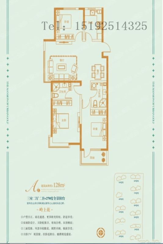 三居 都市果岭 现代简约 实创 青岛 装饰 户型图图片来自快乐彩在都市果岭128平三居室,清新明亮的分享