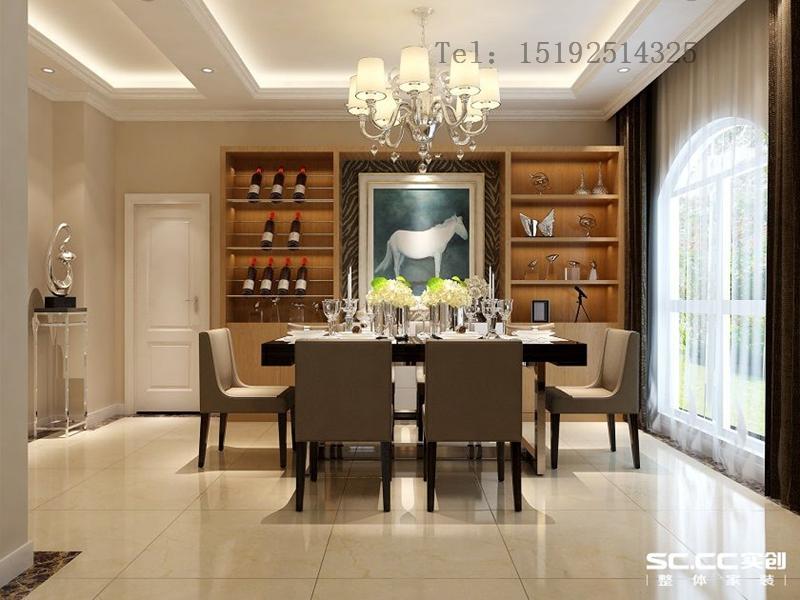 别墅 简约 长水山庄 餐厅图片来自快乐彩在长水山庄236平别墅装修设计的分享