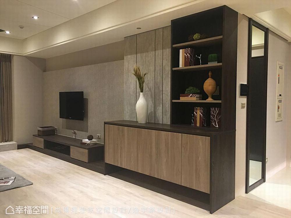 三居 休闲 客厅图片来自幸福空间在改写系统柜印象 92平人文休闲宅的分享
