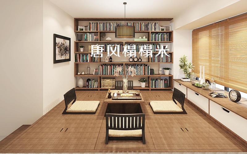榻榻米, 书房榻榻米图片来自苏州唐风榻榻米定制在榻榻米文化的分享