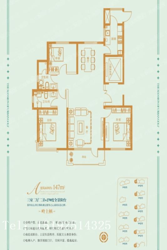 三居 都市果岭 新古典 户型图图片来自快乐彩在都市果岭三居室140平新古典的分享