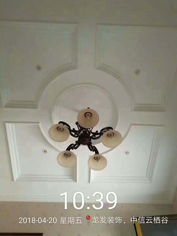 美式 别墅 卧室图片来自用户20000004404262在中信云栖谷美式风格的分享