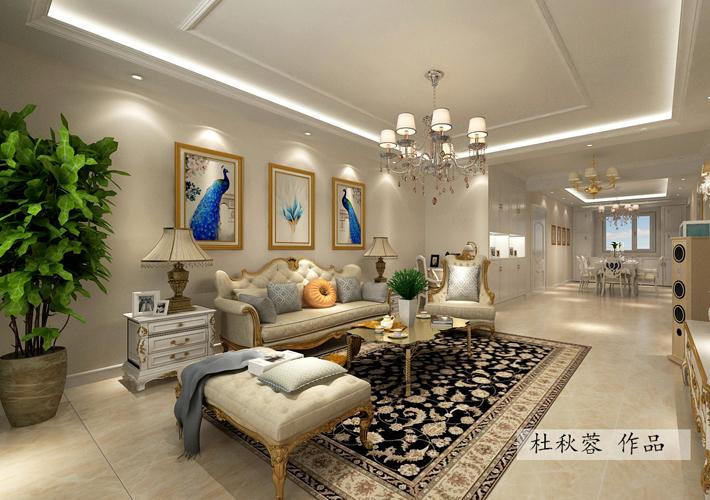 三居 法兰香颂 简欧风格 客厅图片来自百家设计小刘在法兰香颂140平简欧风格半包5.5万的分享