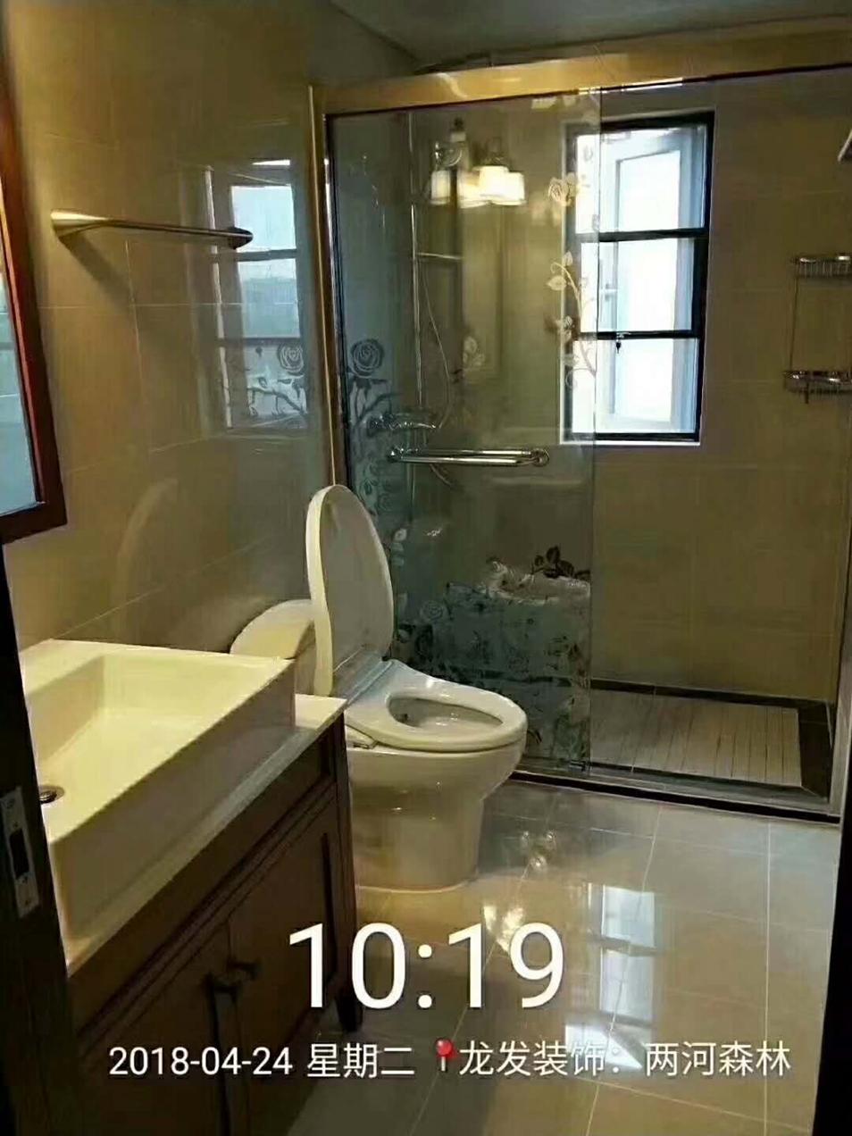 中式 保利两河森 卫生间图片来自用户20000004404262在保利两河森林中式风格的分享