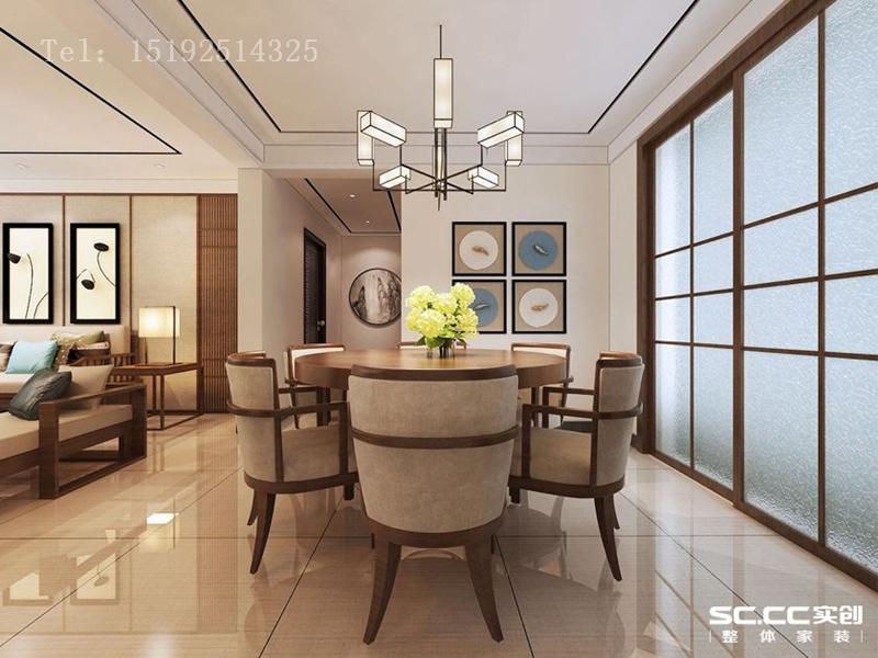 实创 海山慧谷 三居 新中式 白领 餐厅图片来自快乐彩在海山慧谷113平三居室新中式的分享