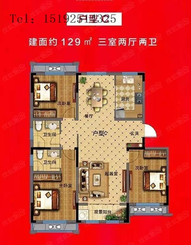海山慧谷 二居 简约 户型图图片来自快乐彩在海山慧谷129平三居室现代简约的分享