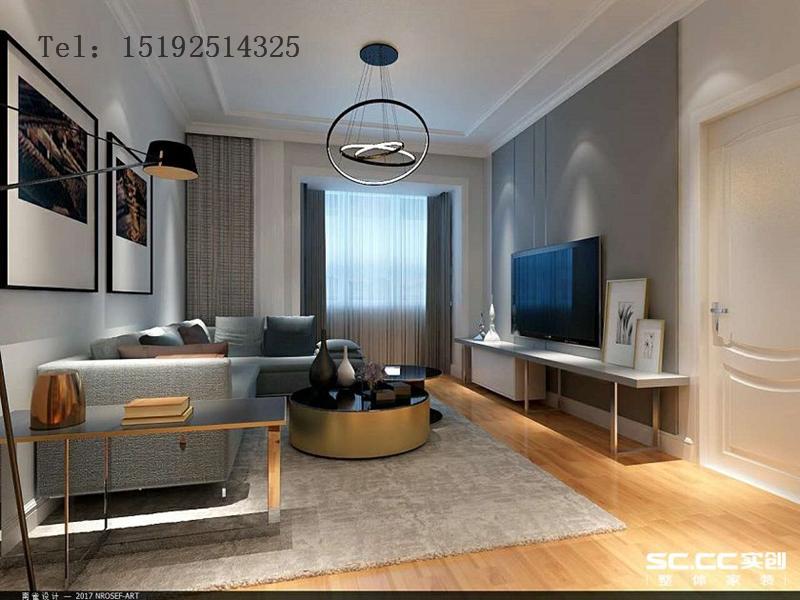 海山慧谷 二居 简约 客厅图片来自快乐彩在海山慧谷129平三居室现代简约的分享