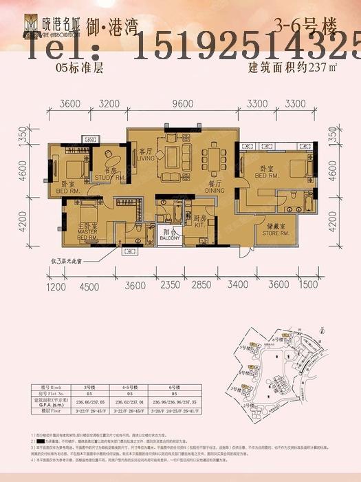 四居 晓港名城 新中式 青岛 实创 大户型 户型图图片来自快乐彩在大平层晓港名城237平的分享