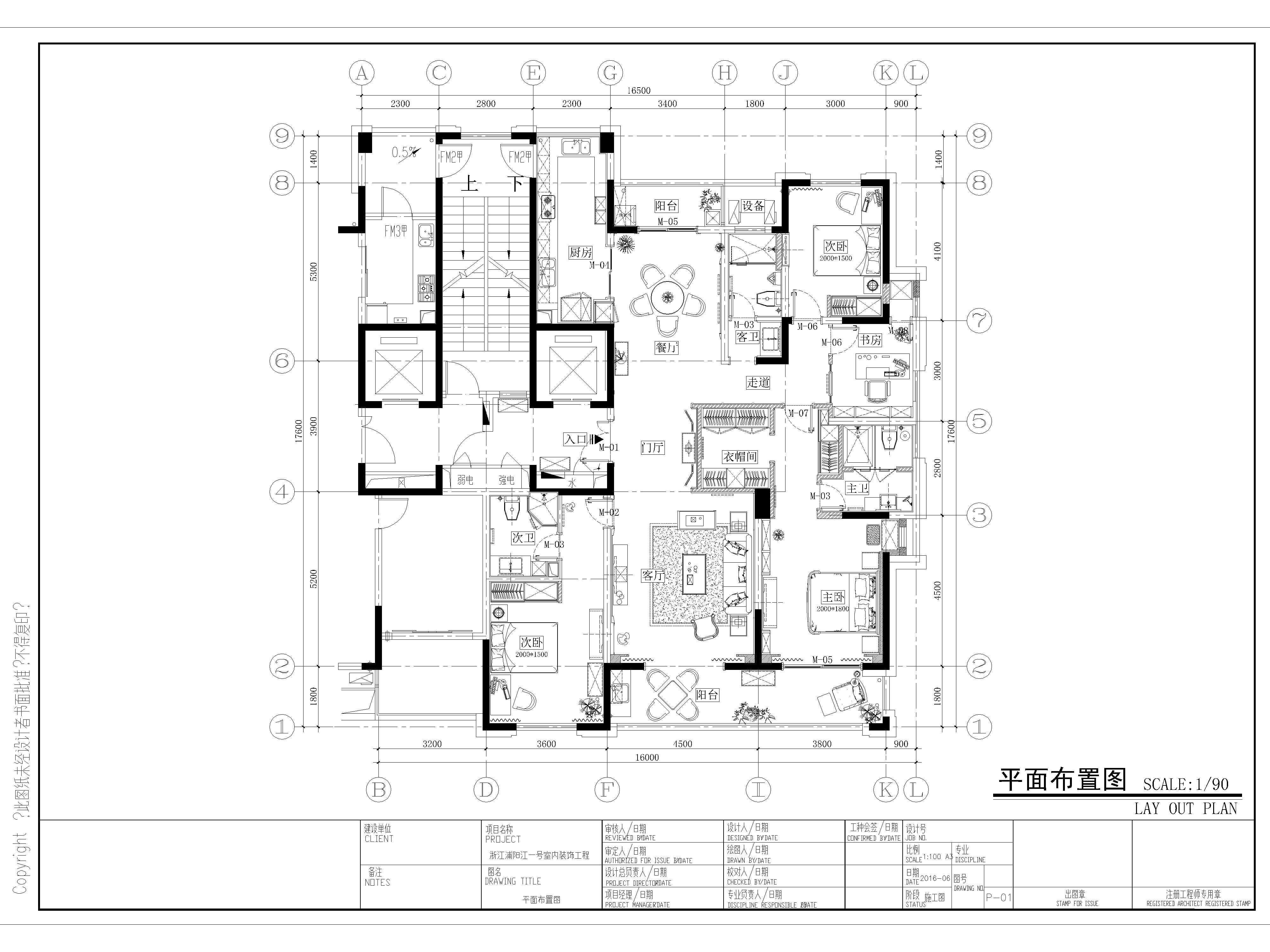 简约 小资 户型图图片来自敏空间在绍兴浦阳江一号公寓的分享