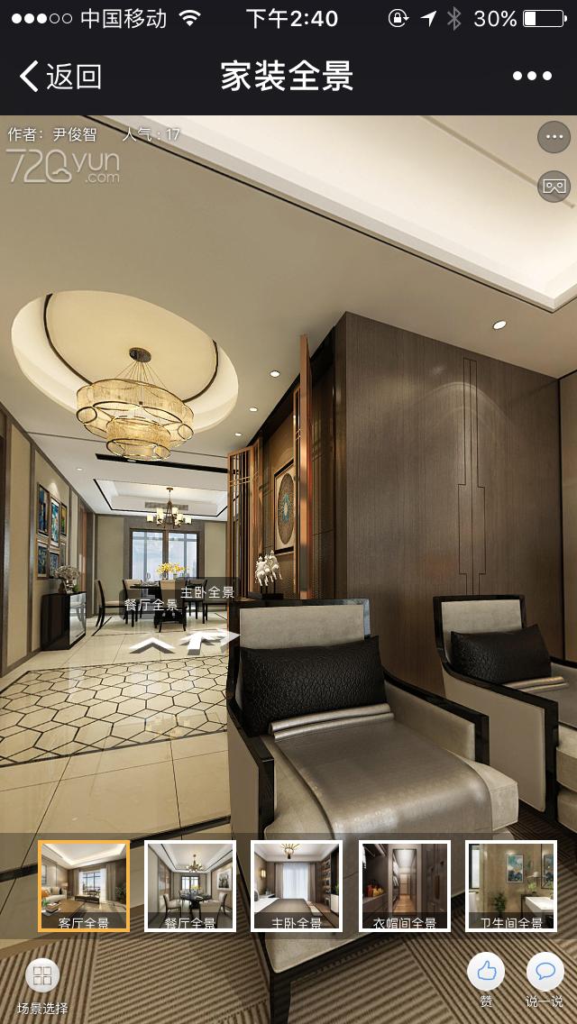简约 小资 客厅图片来自敏空间在绍兴浦阳江一号公寓的分享