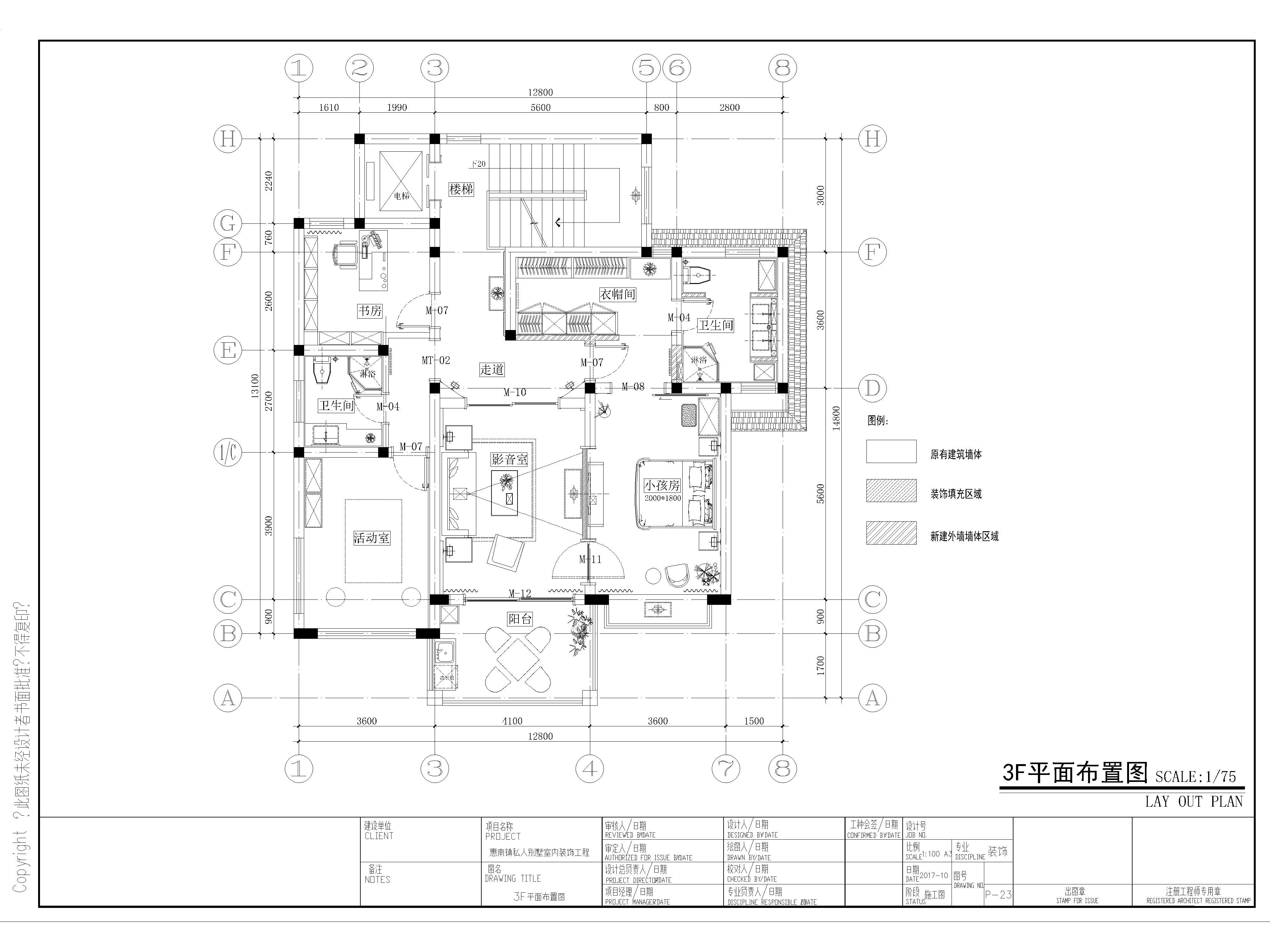 别墅 小资 户型图图片来自敏空间在浦东惠南镇私人别墅的分享