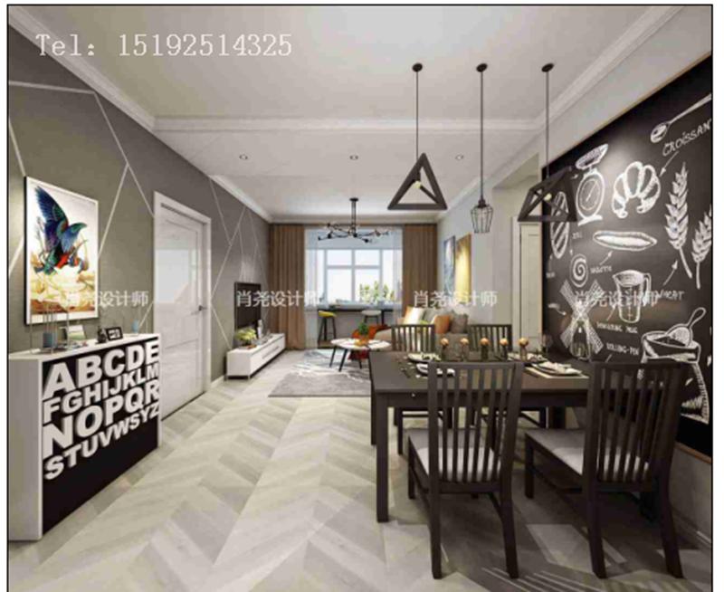 三居 装修 简约 琴海湾 客厅图片来自快乐彩在琴海湾90平二居室的分享