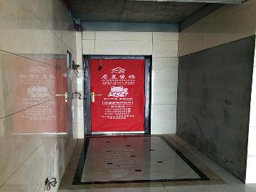 福锦 张府雅居
