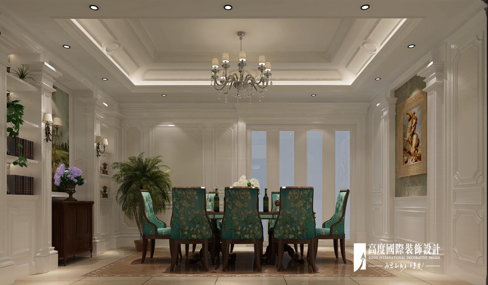 欧式 新古典 别墅 跃层 复式 大户型 80后 石上清泉 餐厅图片来自高度国际姚吉智在石上清泉500平米欧式新古典时尚的分享
