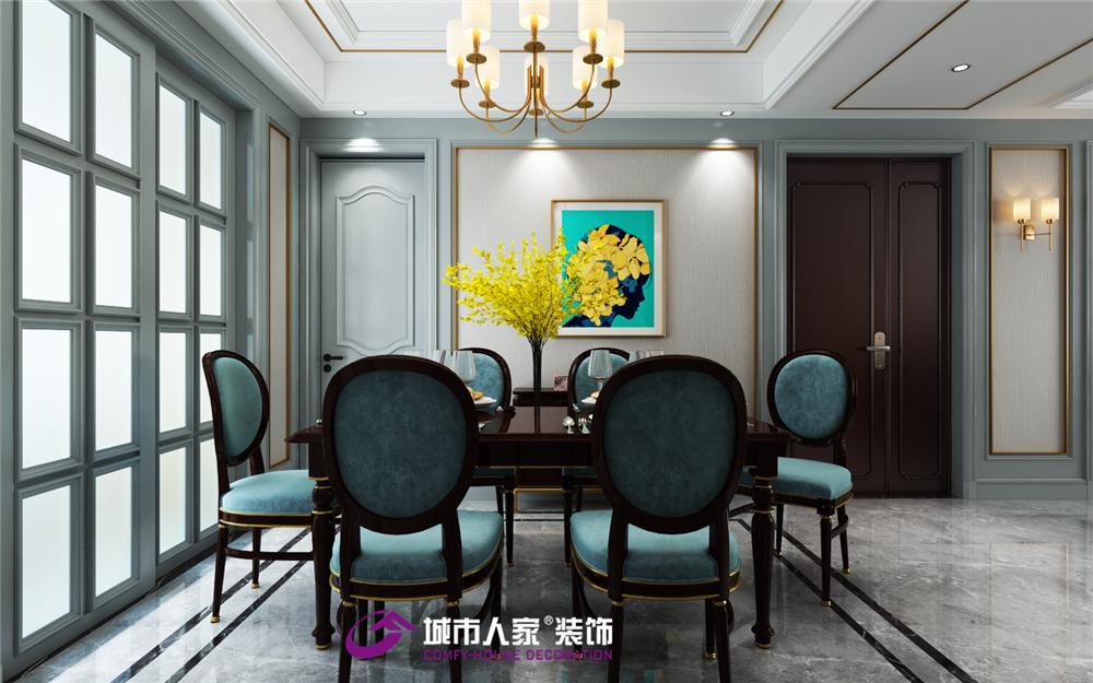 现代美式 餐厅图片来自济南城市人家装修公司-在海尔绿城麗园装修现代美式的分享