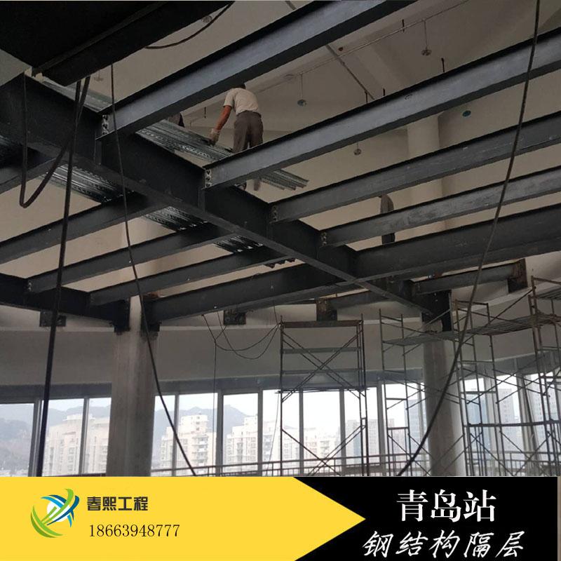 吊铺 青岛吊铺 青岛二层 青岛隔层图片来自青岛隔层吊铺搭二层在隔层的分享