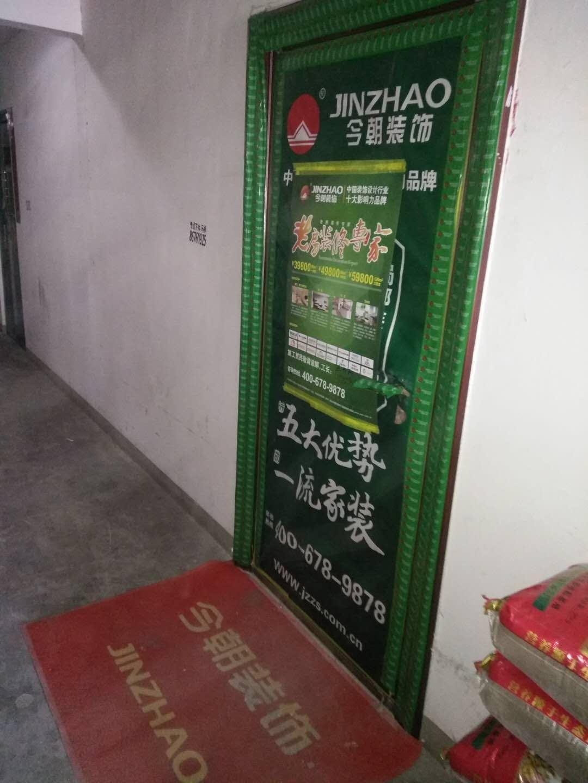 旧房改造 收纳 其他图片来自北京今朝装饰在朝阳区翠城园的分享