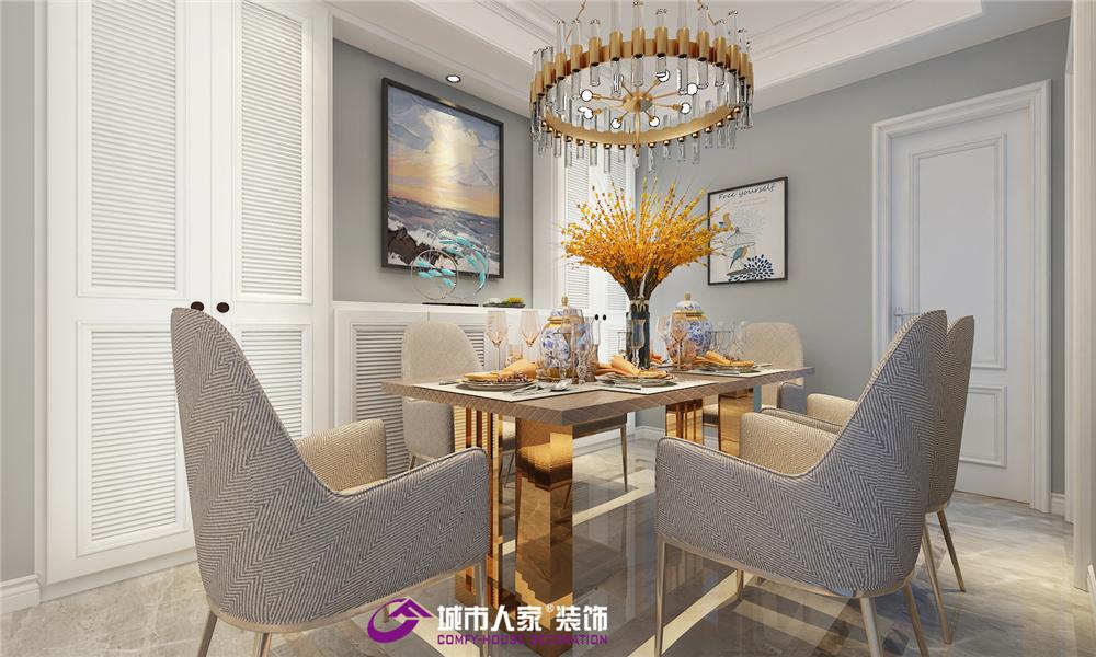 简约 餐厅图片来自济南城市人家装修公司-在宏瑞国际新城装修效果图美式风格的分享