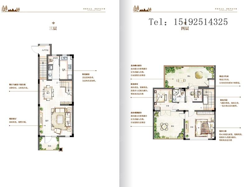 欧式 青岛小镇 万科 青岛 装修 户型图图片来自快乐彩在万科青岛小镇111平mini叠拼的分享