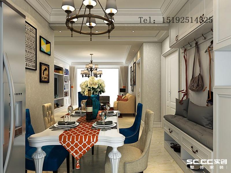 三居 远洋山庄 青岛 装修 美式 餐厅图片来自快乐彩在远洋山庄120平美式三居室精装修的分享