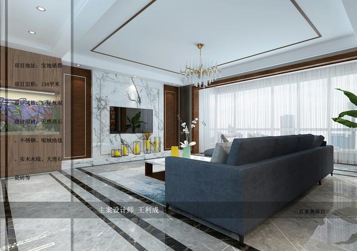 客厅图片来自沈阳百家装饰小姜在宝郡名门134平现代风格的分享