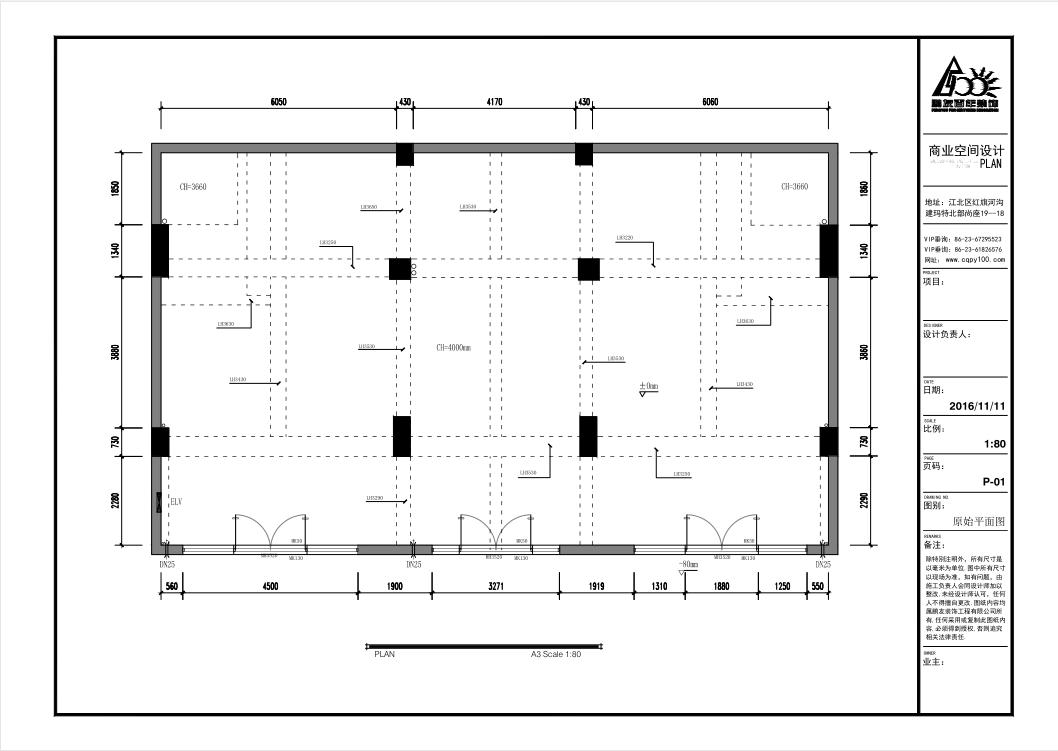 工装 鹏友百年 loft风格 书房 简约 户型图图片来自鹏友百年装饰在第二书房全案定制的分享