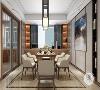 中冶德贤公馆160㎡现代简约餐厅效果图,标榜高品质的都市生活!
