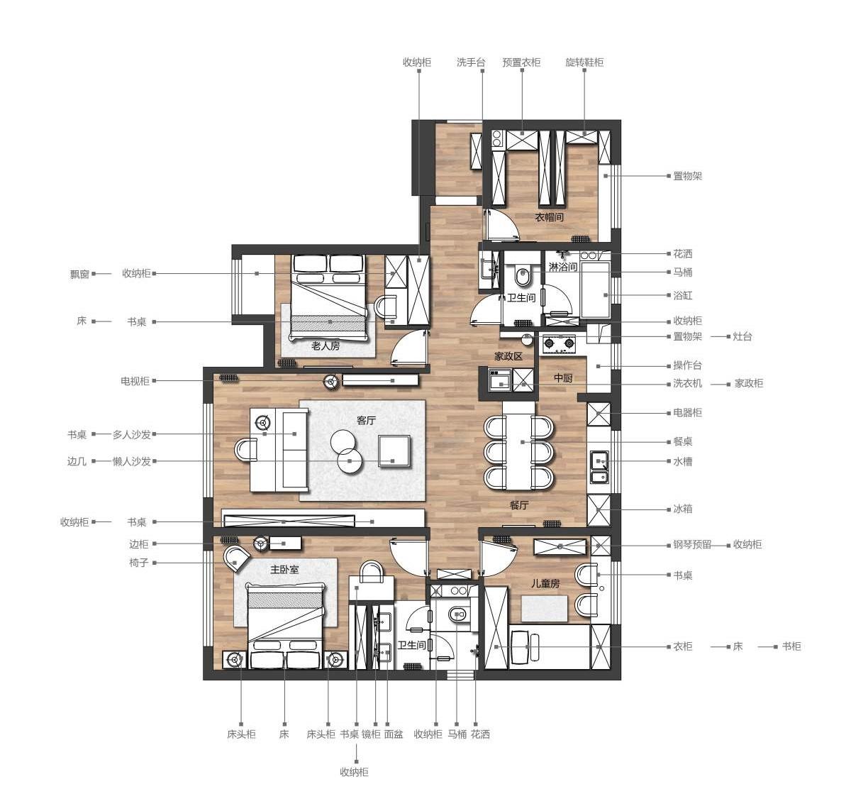 三居 客厅 厨房 白领 80后图片来自居然设计家在中海金玺的分享