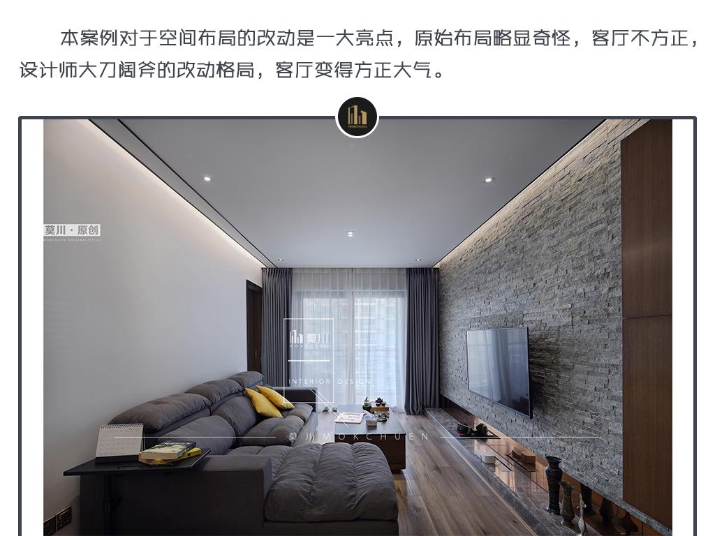 图片来自莫川建筑空间设计在东方雅苑紫金阁的分享