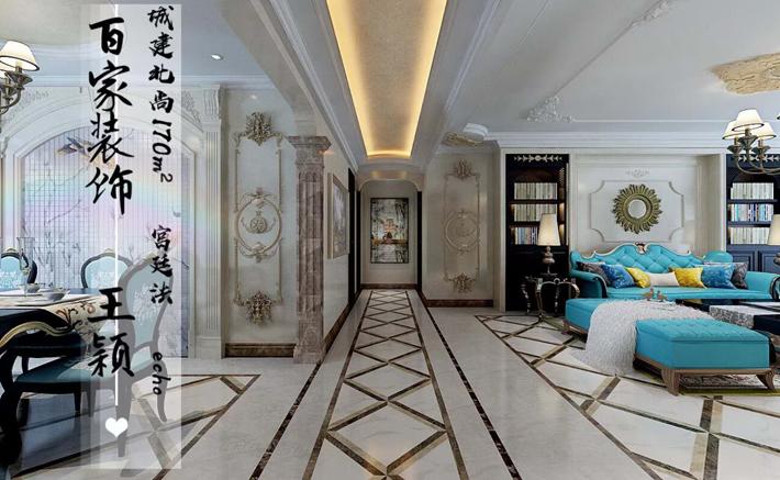 四居 城建北尚 宫廷法式 客厅图片来自百家设计小刘在城建北尚170平宫廷法式半包12万的分享