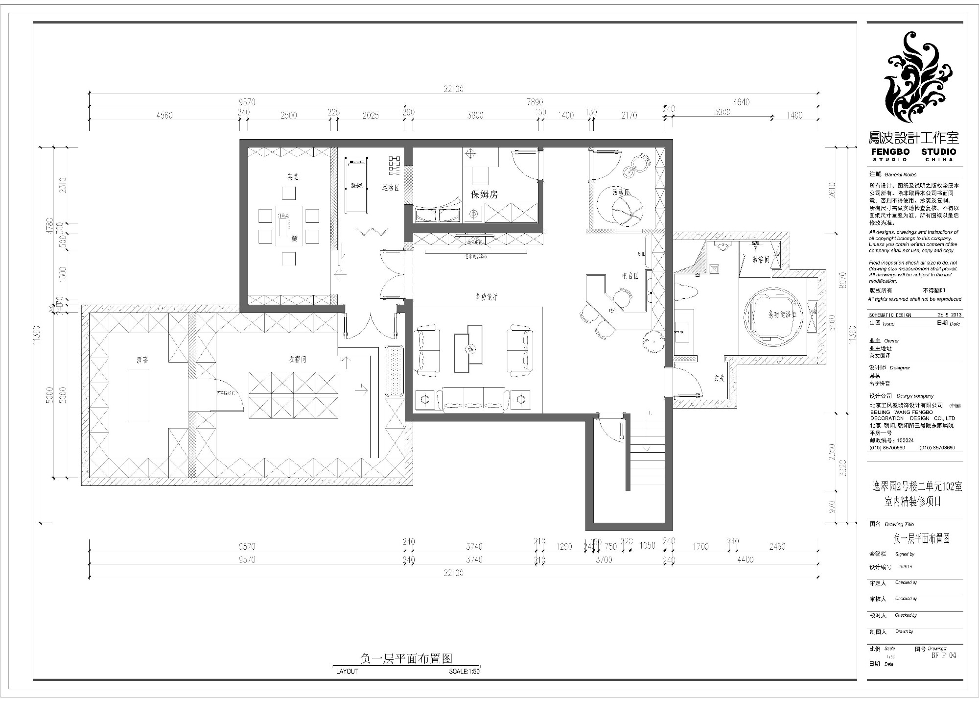 户型图图片来自王凤波设计机构在逸翠园别墅,美宅如画的分享