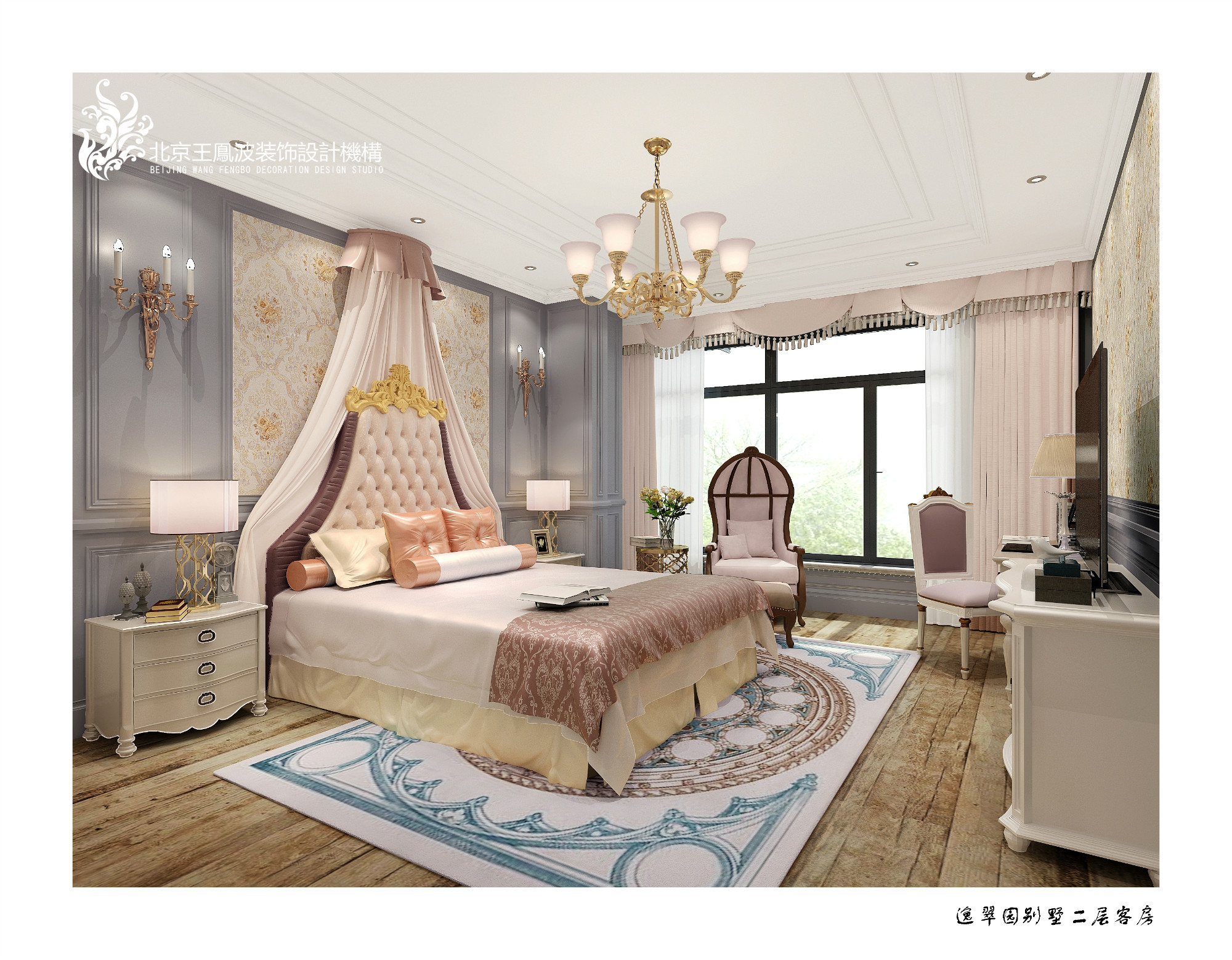 卧室图片来自王凤波设计机构在逸翠园别墅,美宅如画的分享