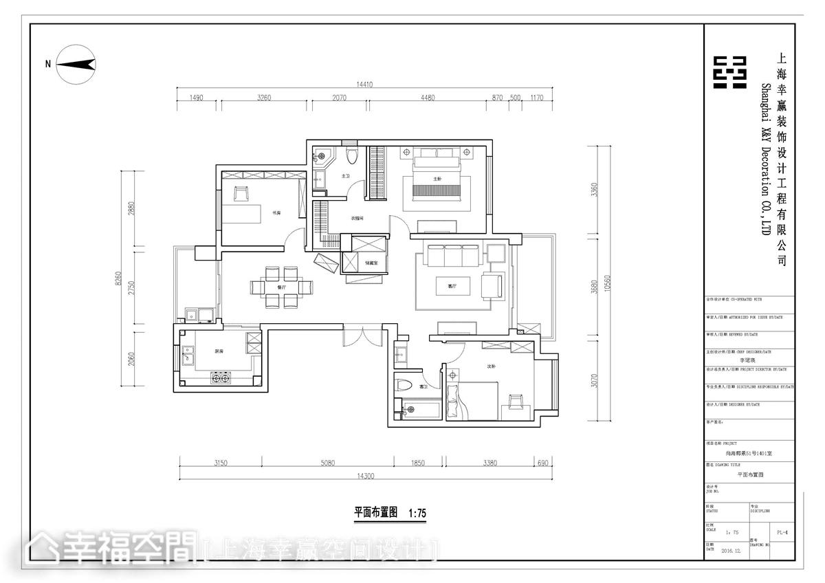 幸福空间 幸赢空间 装修设计 白领 收纳 80后 小资 室内设计 上海装修 户型图图片来自幸福空间在106平,重拟空间比例享受好时光的分享