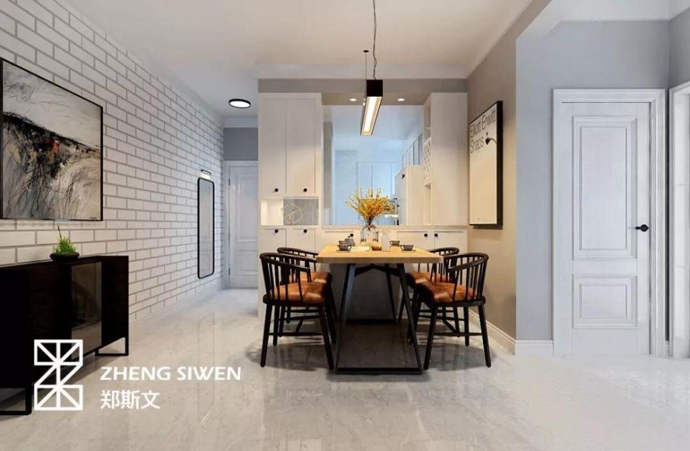 餐厅图片来自沈阳百家装饰小姜在百家装饰中海和平之门83平现代的分享