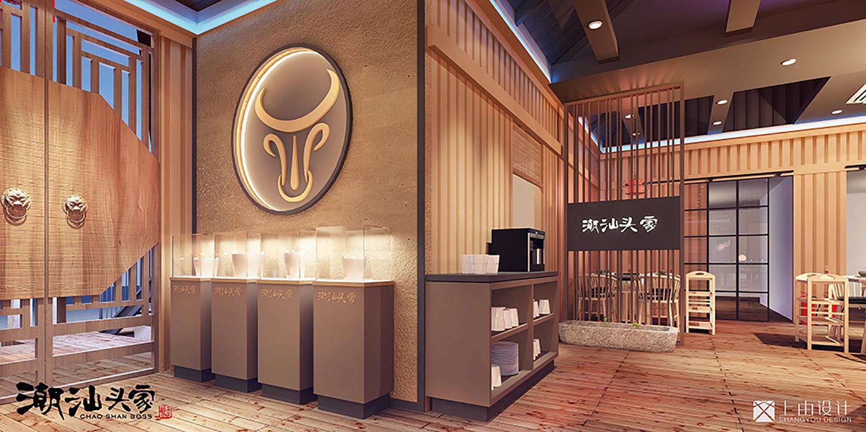 餐厅图片来自用户7980326C679FBC1B8F7A0EE892D25CBC在潮汕头家设计之作 只做的分享