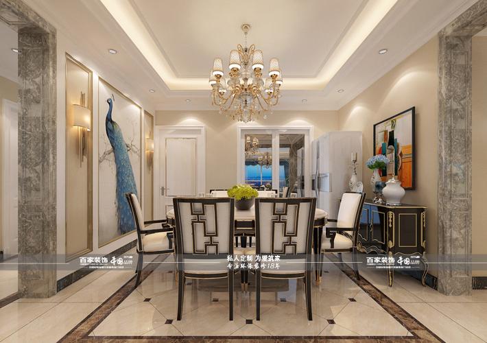 餐厅图片来自沈阳百家装饰小姜在百家装饰九州御府200平欧式风格的分享