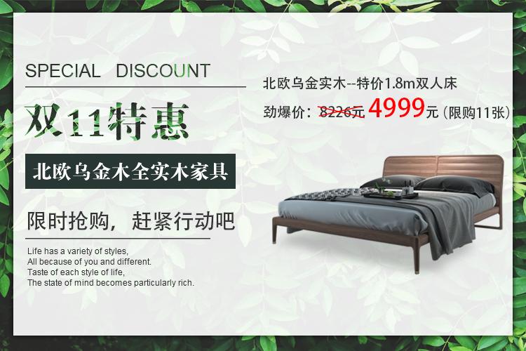 双十一特惠 实木床图片来自浙江阿家咪米在阿家咪米轻奢风格实木家具美图的分享