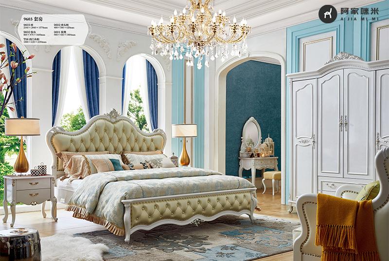 轻奢风格 实木家具 卧室大床图片来自浙江阿家咪米在阿家咪米轻奢风格实木家具美图的分享