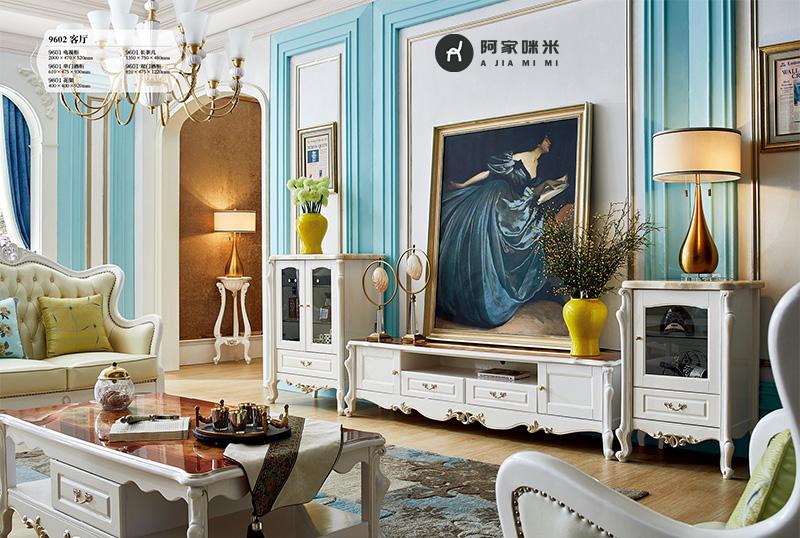 轻奢风格 实木家具 实木客厅图片来自浙江阿家咪米在阿家咪米轻奢风格实木家具美图的分享