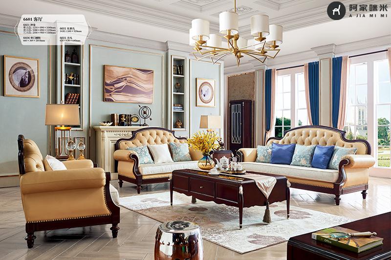 轻奢风格 实木家具 卧室床图片来自浙江阿家咪米在阿家咪米轻奢风格实木家具美图的分享