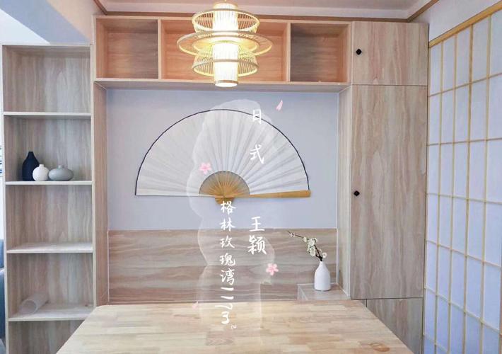 三居 格林玫瑰湾 日式风格 卧室图片来自百家设计小刘在格林玫瑰湾117平日式风的分享